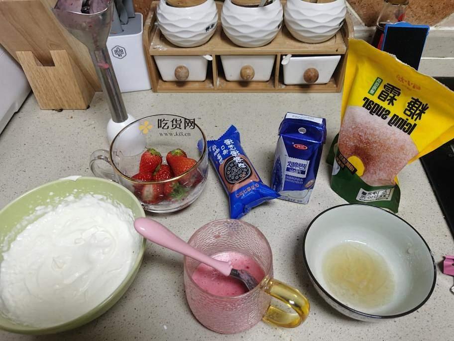 草莓酸奶慕斯的做法 步骤2