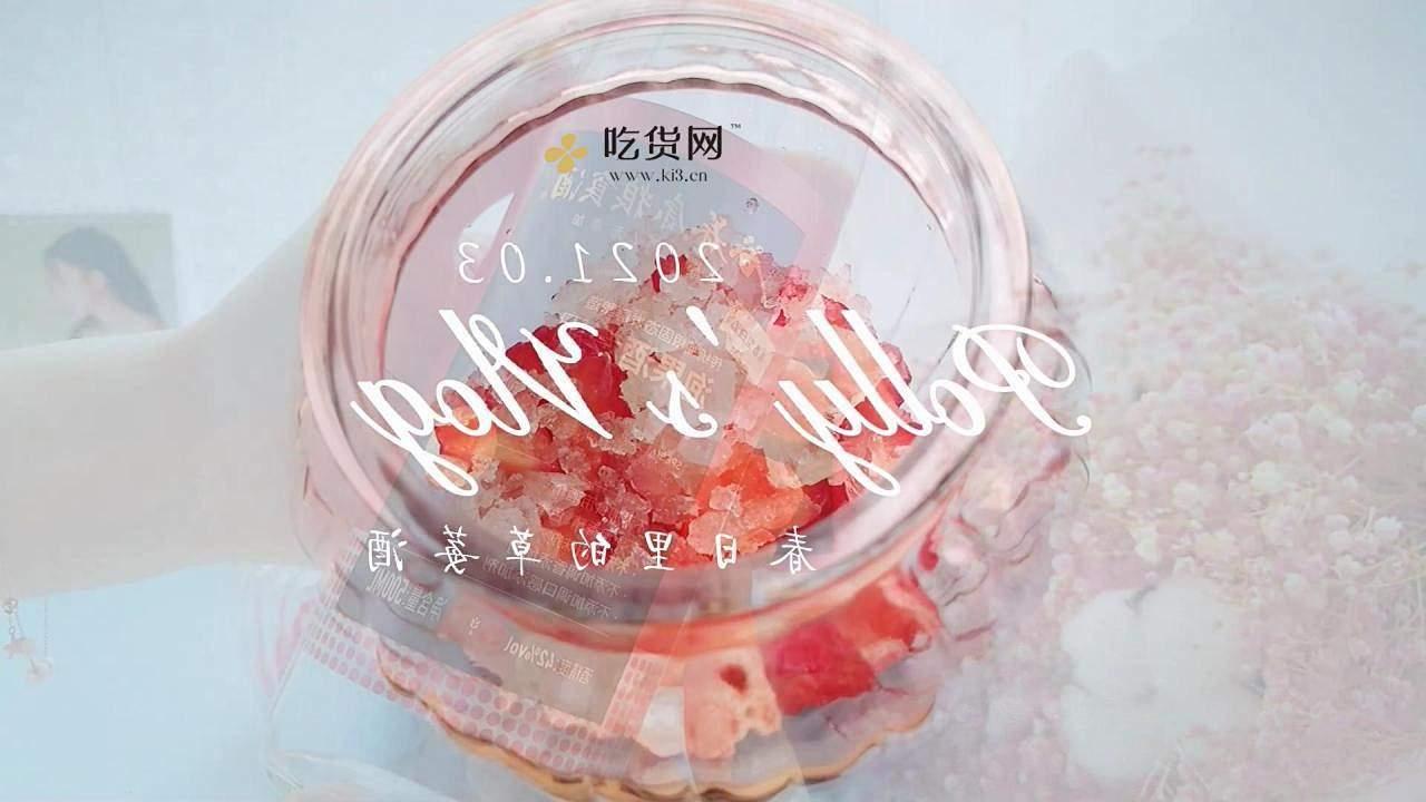 🌸自制果酒🌸春日里的甜心草莓酒🍓的做法 步骤12
