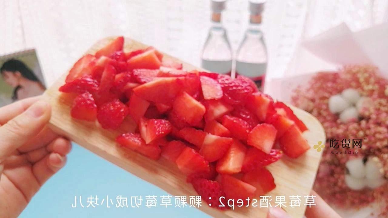 🌸自制果酒🌸春日里的甜心草莓酒🍓的做法 步骤7
