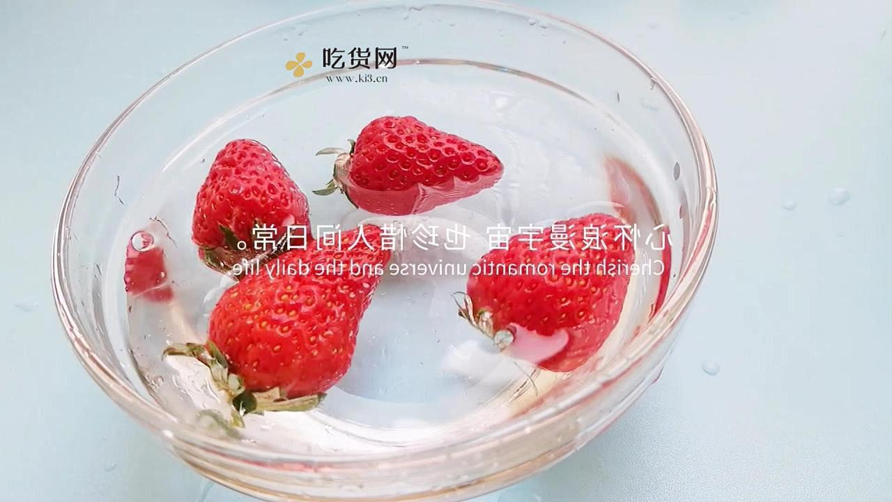 🌸自制果酒🌸春日里的甜心草莓酒🍓的做法 步骤3