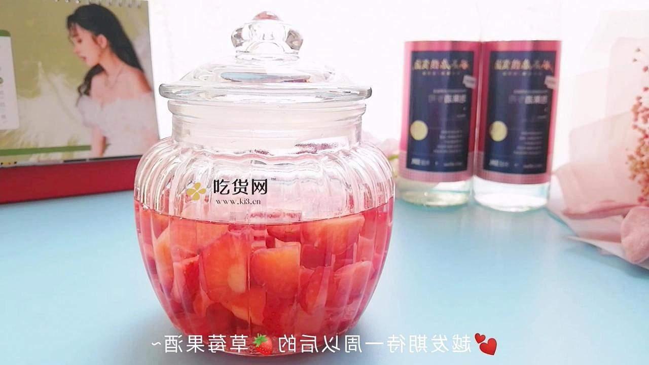 🌸自制果酒🌸春日里的甜心草莓酒🍓的做法 步骤11