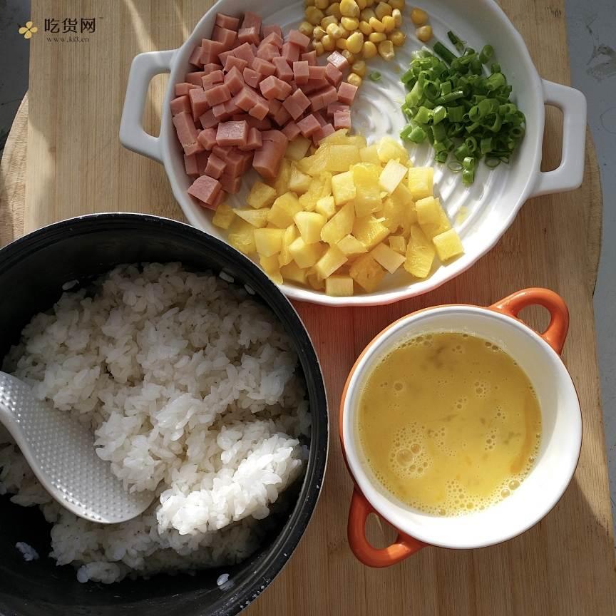 菠萝炒饭的做法 步骤5