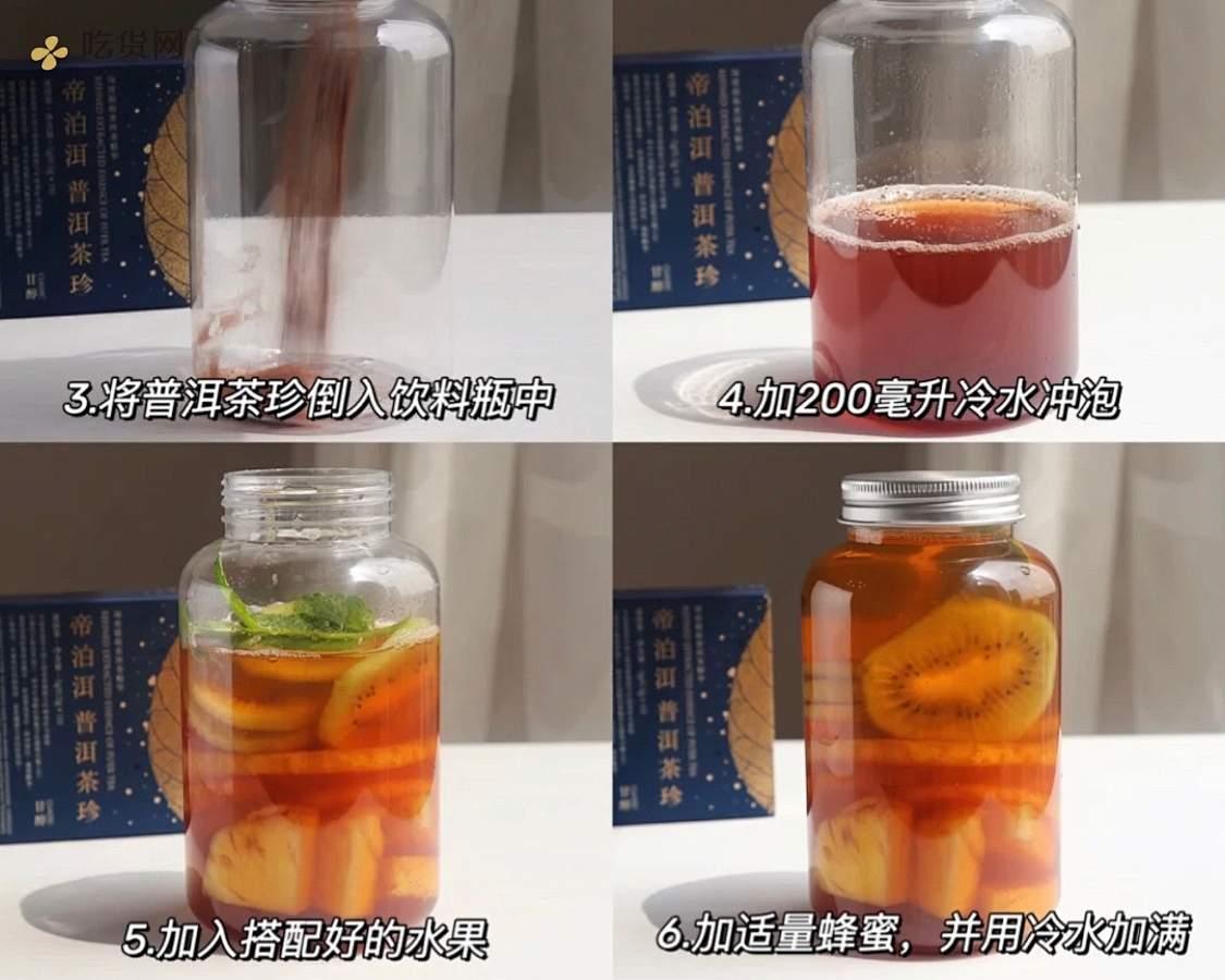 排毒去油5款养生水果茶的做法 步骤1