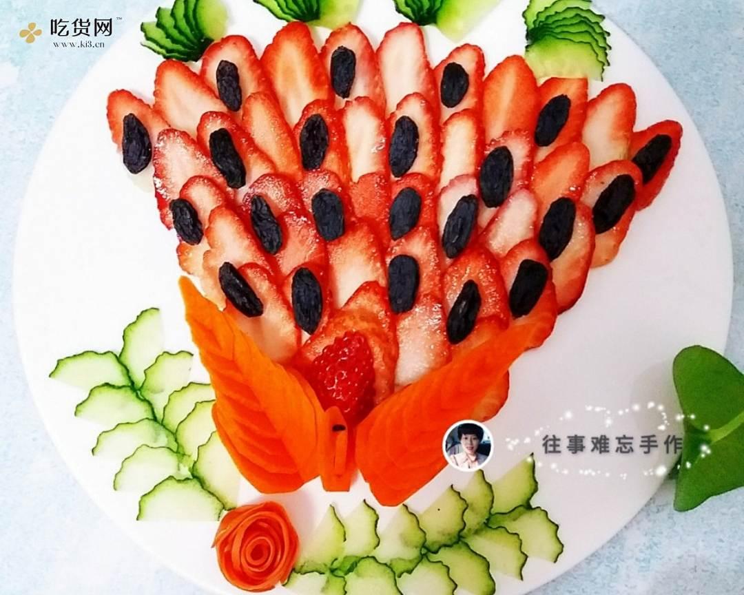 水果拼盘之孔雀开屏的做法 步骤5