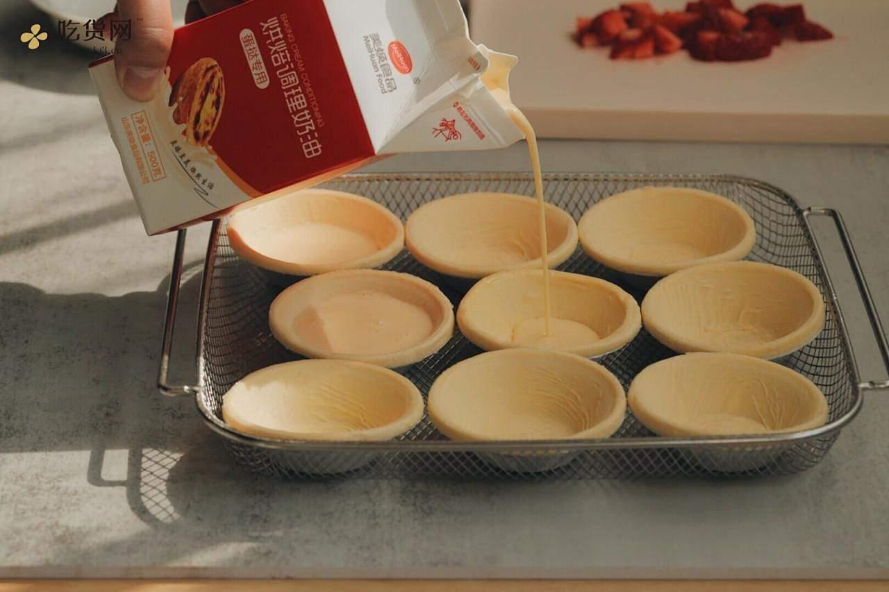 双莓蛋挞的做法 步骤6