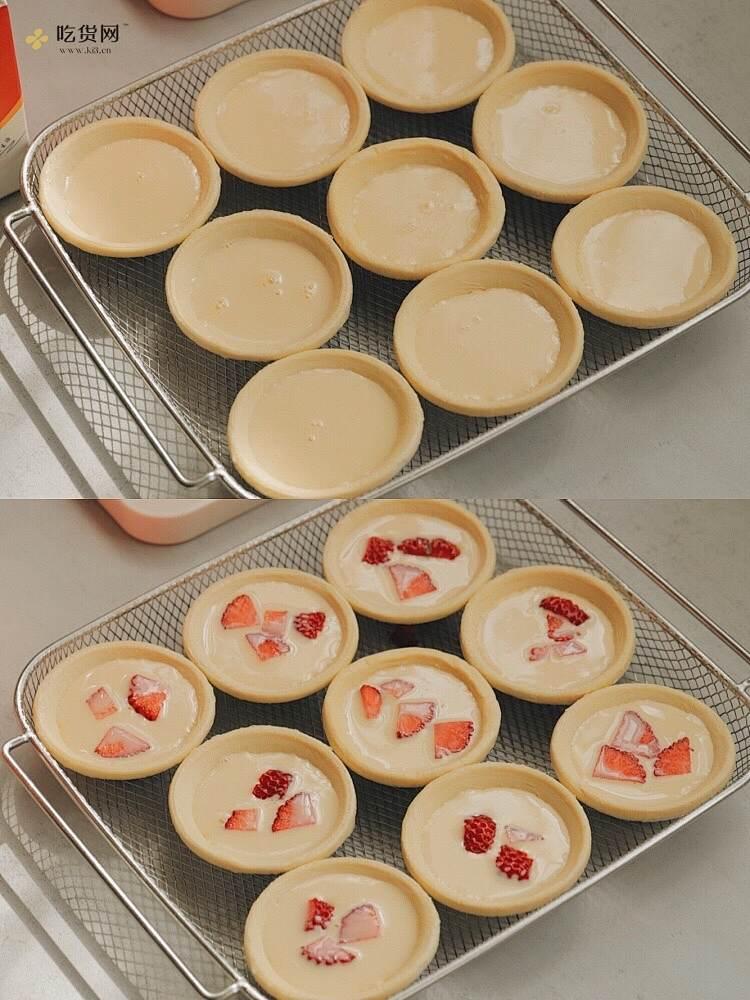 双莓蛋挞的做法 步骤7
