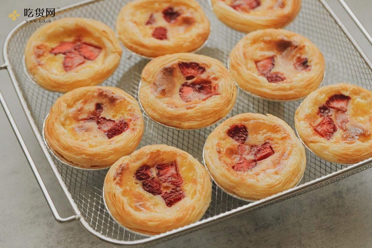 双莓蛋挞的做法 步骤10