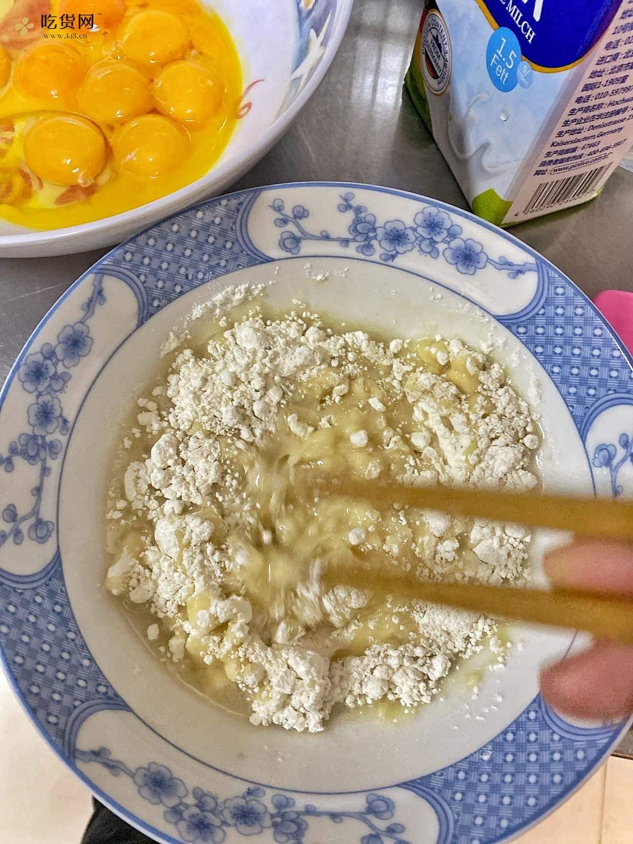 柯基屁屁🐕古早味蛋糕      咱们是蜂蜜口味哒的做法 步骤9