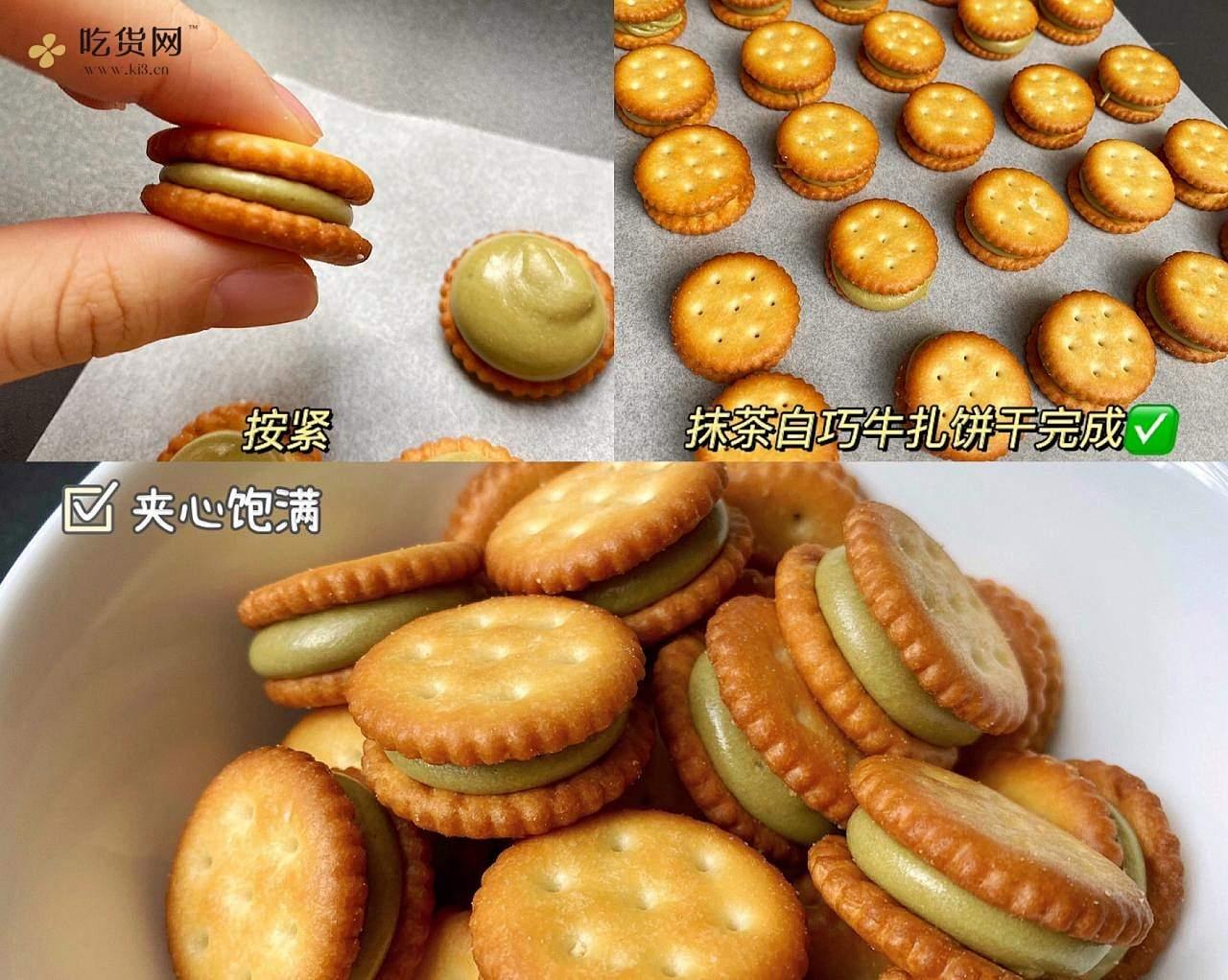 抹茶白巧牛扎饼干🍵刚做出来还能拉丝呢!的做法 步骤5