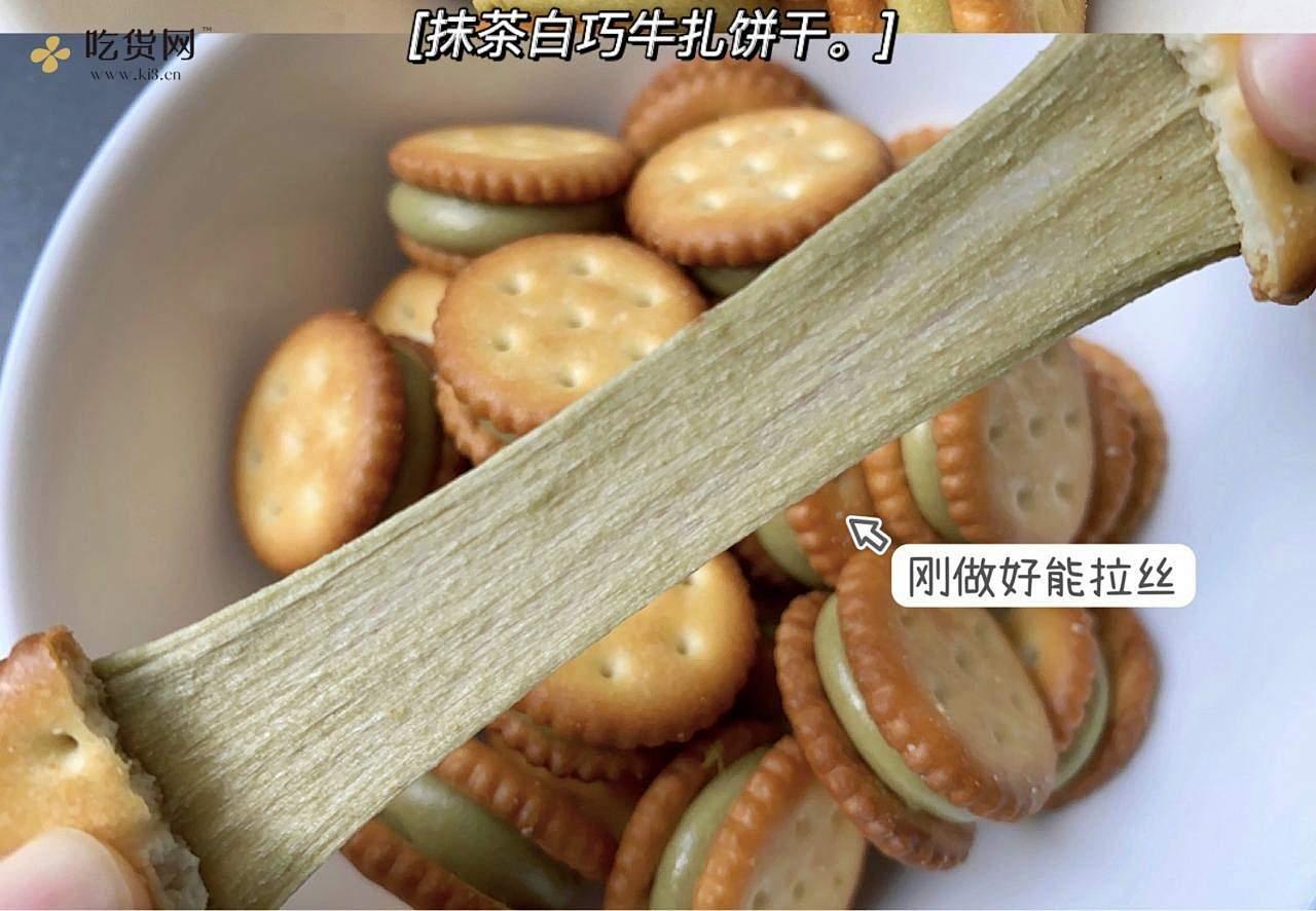 抹茶白巧牛扎饼干🍵刚做出来还能拉丝呢!的做法 步骤6