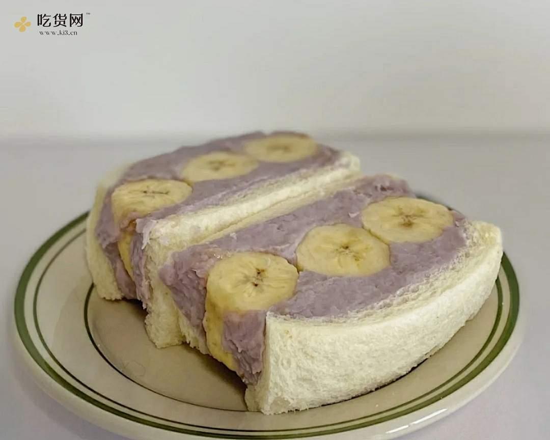 香蕉芋泥三明治💜的做法 步骤7
