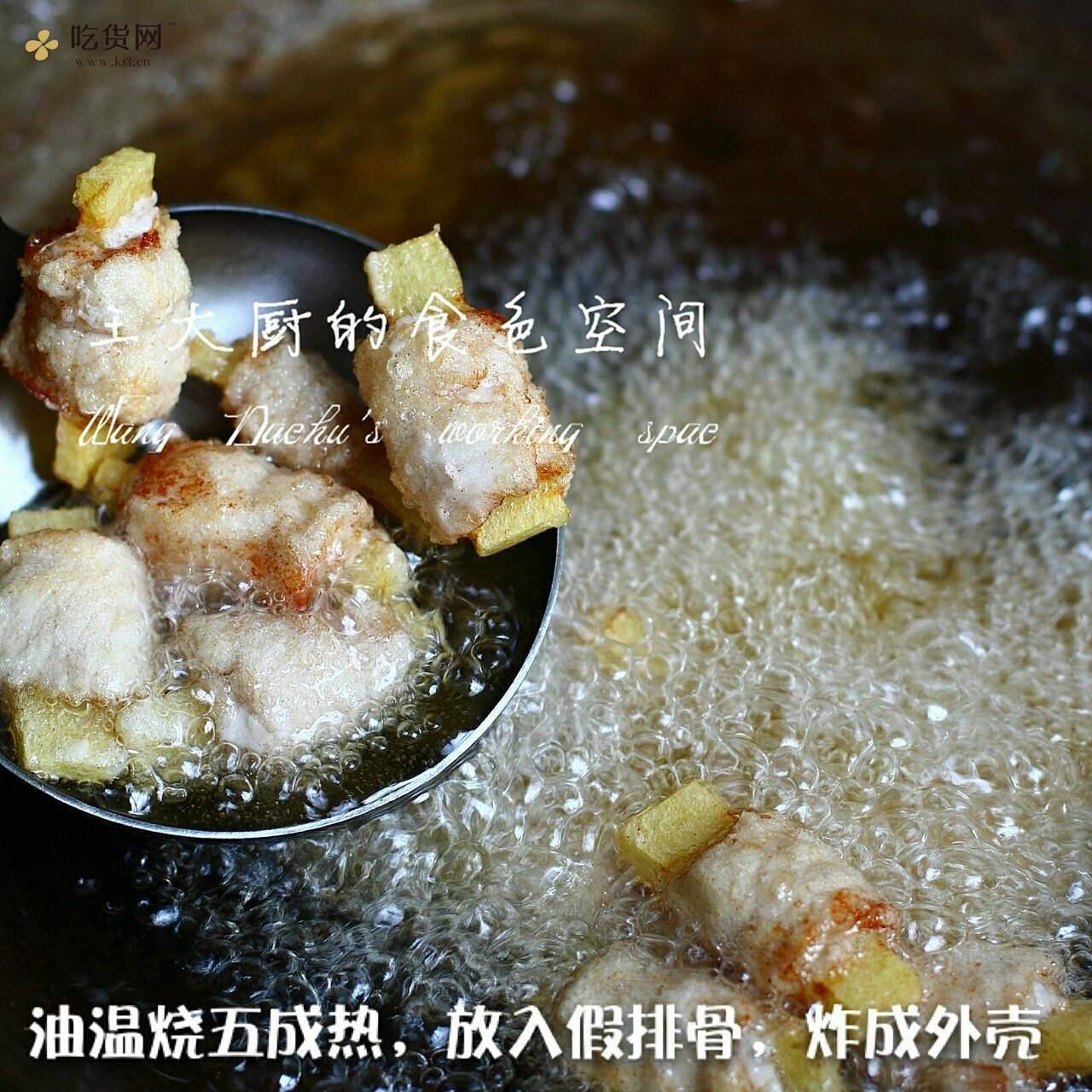 伪糖醋排骨(土豆里脊肉)的做法 步骤4