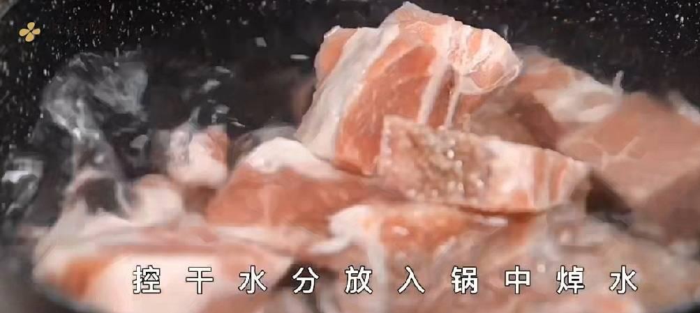 糖醋排骨(简易晚餐,周末开小灶)的做法 步骤2