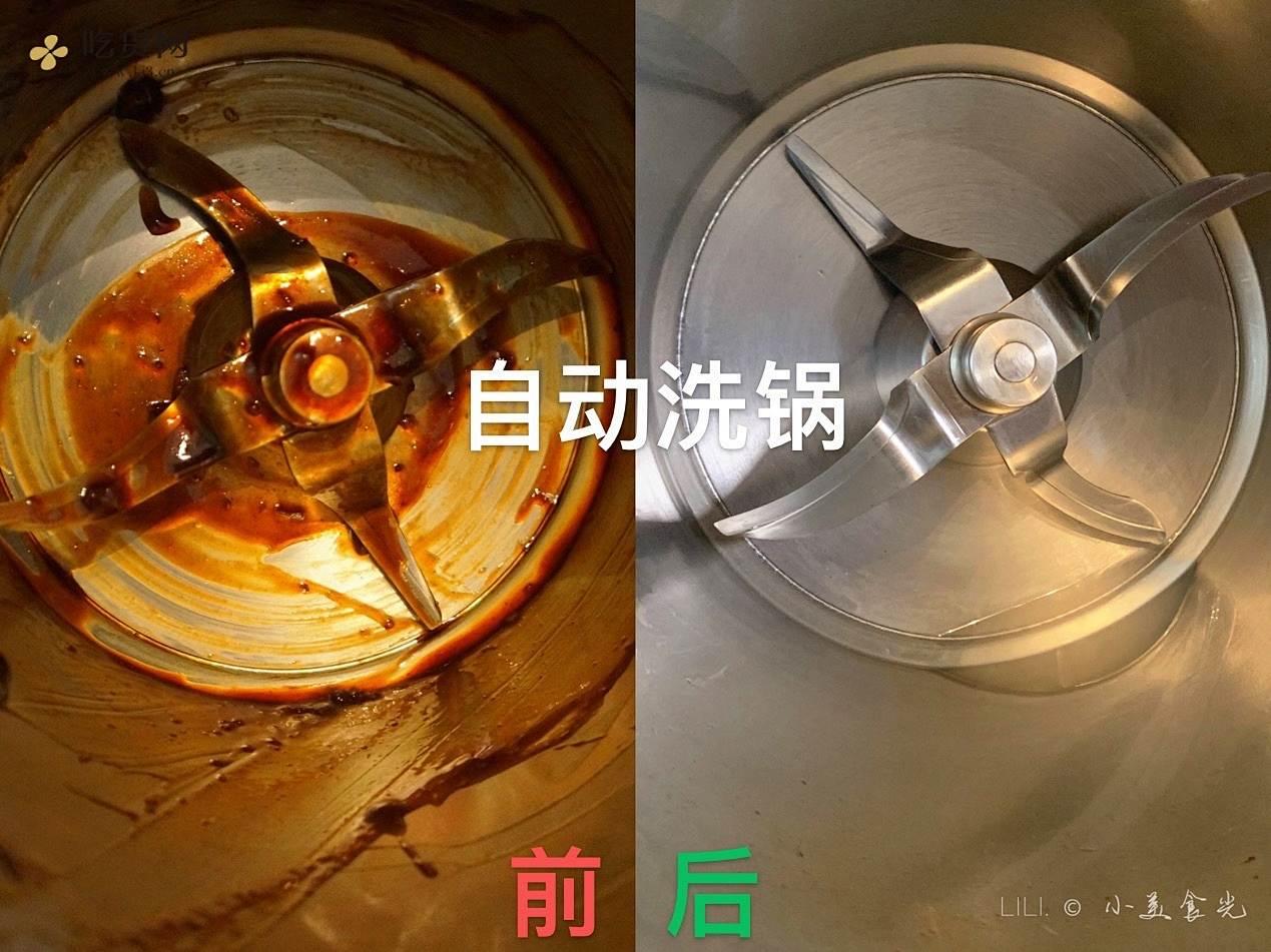 小美·无油/懒人糖醋排骨的做法 步骤6