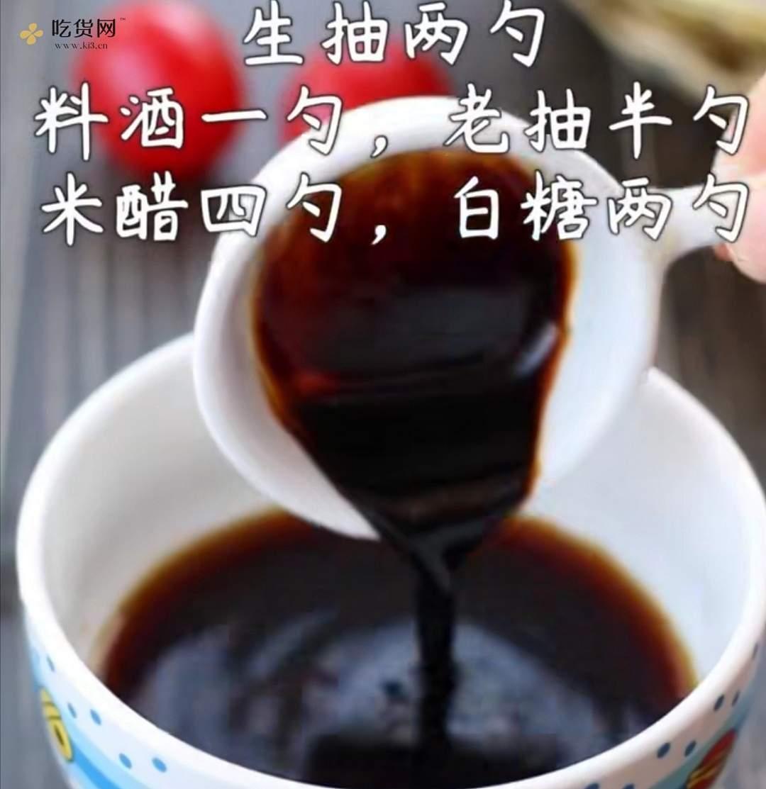 超级容易上手的不油炸的糖醋排骨~把汤汁都拌饭了的做法 步骤9