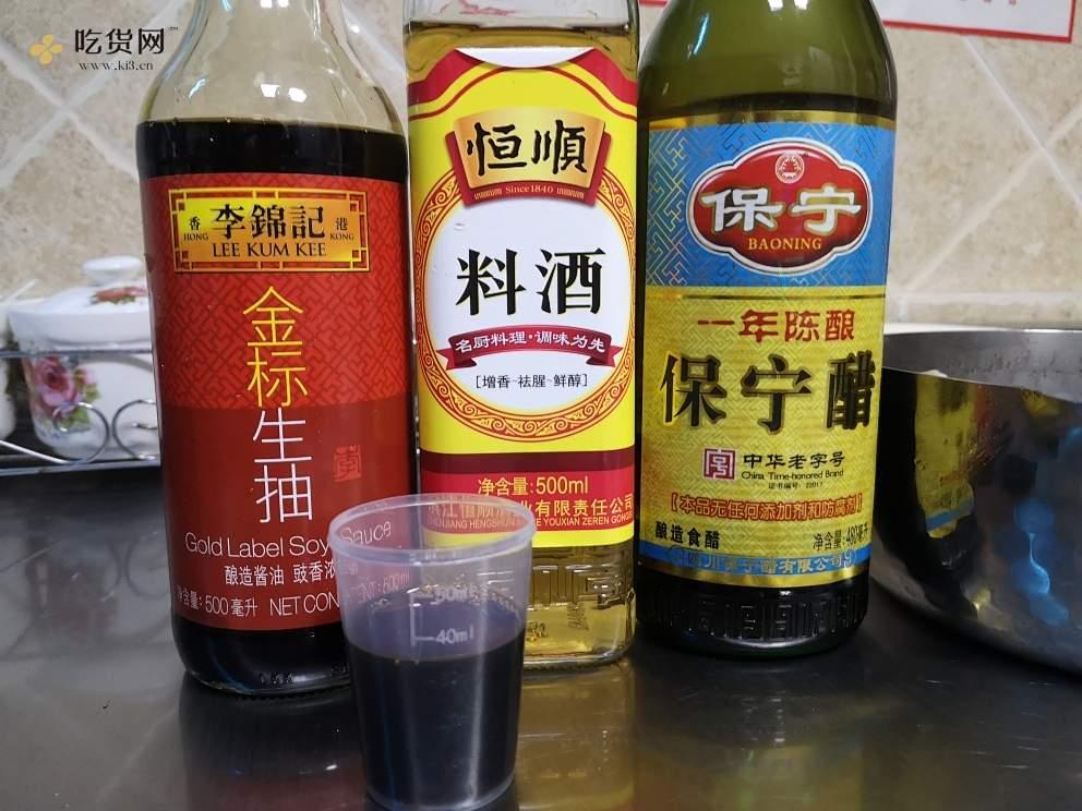 菜鸟也可以做的拿手菜❤️糖醋排骨的做法 步骤2
