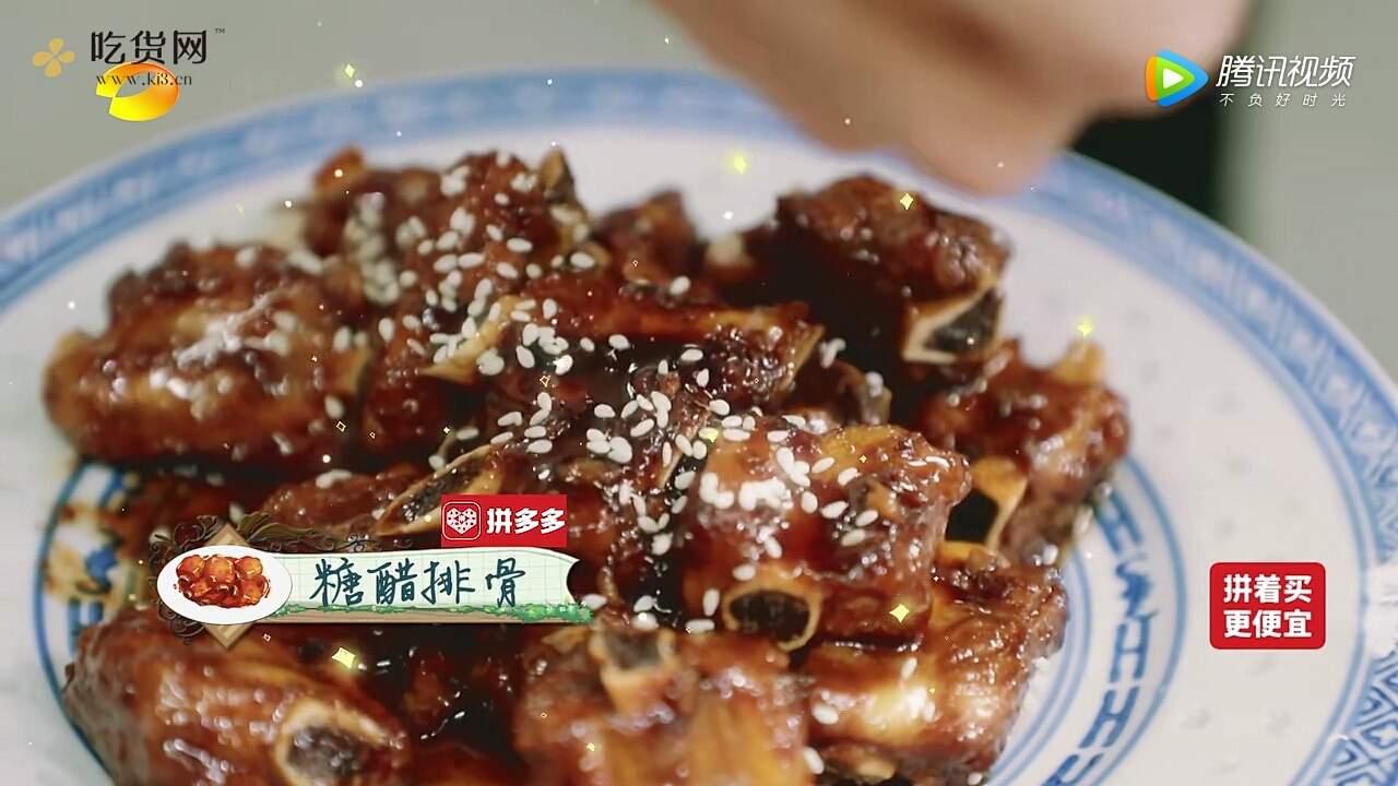 中餐厅2之糖醋排骨的做法 步骤7