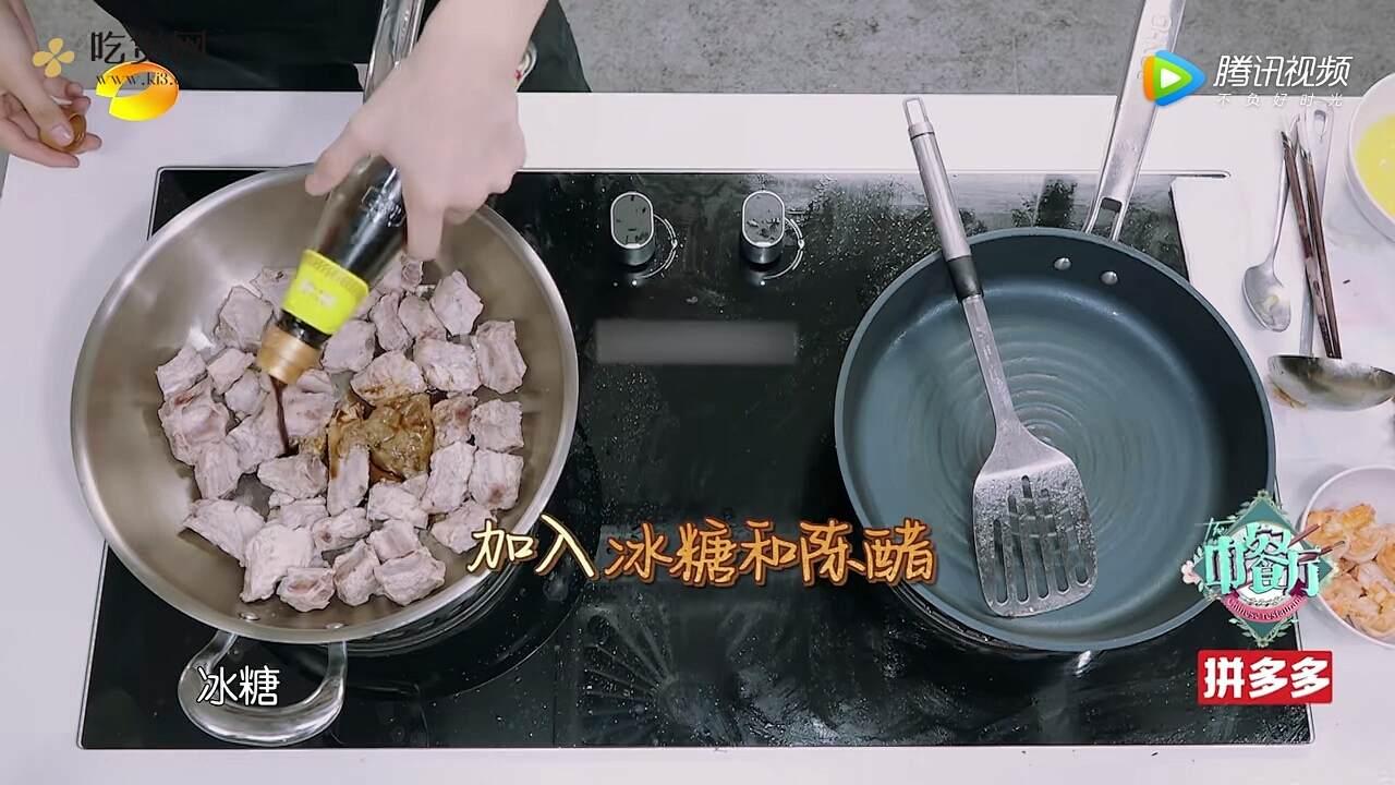 中餐厅2之糖醋排骨的做法 步骤1