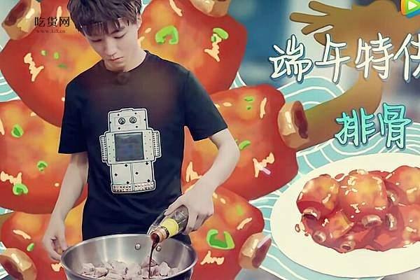 中餐厅2之糖醋排骨的做法步骤图缩略图