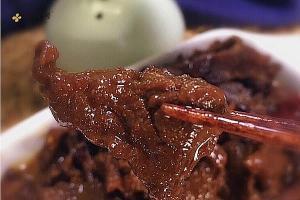 小美 | 红烧牛肉的做法步骤图缩略图