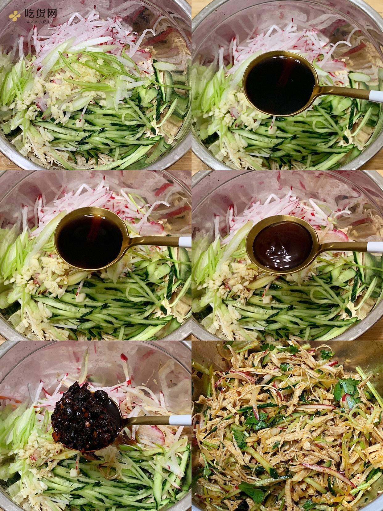 解馋低脂减肥餐1🔥香辣手撕鸡丝~好吃不胖的做法 步骤2