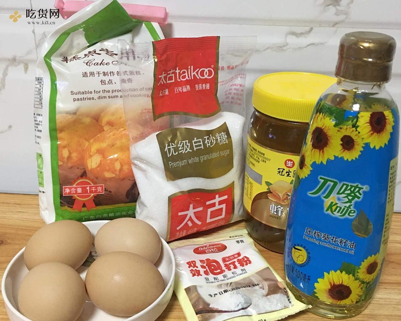 蜂蜜玛德琳(玉米油)的做法 步骤1