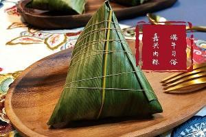㊙️端午节必吃-嘉兴肉粽的做法步骤图缩略图
