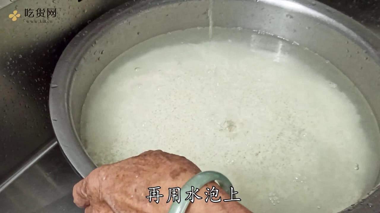 枧水粽,孩子的最爱的做法 步骤2