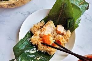 咸蛋黄鸡肉粽子的做法步骤图,怎么做好吃缩略图