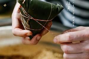 正宗肉粽的做法,最正宗的做法步骤图解_怎么做好吃缩略图