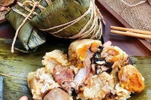 排骨《五花肉》板栗咸蛋海鲜粽,附上包粽子视频的做法步骤图缩略图