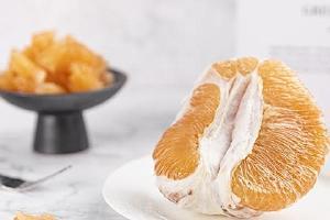 柚子吃了减肥效果好吗,减肥期间吃柚子可以吗缩略图
