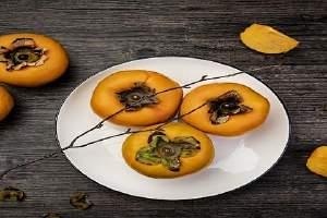 孕妇高血糖可以吃柿子吗,柿子的好处有哪些缩略图