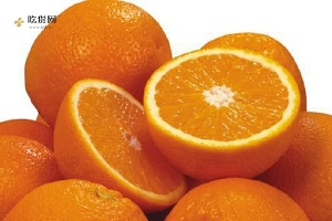 冬天吃橙子有什么好处 橙子的吃法及选购缩略图