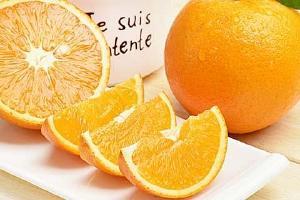 怀孕的人可以吃橙子吗,孕妇吃橙子会不会上火缩略图