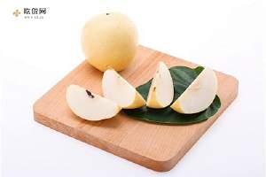 孕妇能不能吃梨子 孕妇吃梨对胎儿好吗缩略图