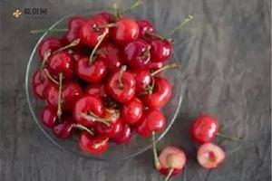 吃樱桃可以减肥吗 樱桃有这3种功效缩略图