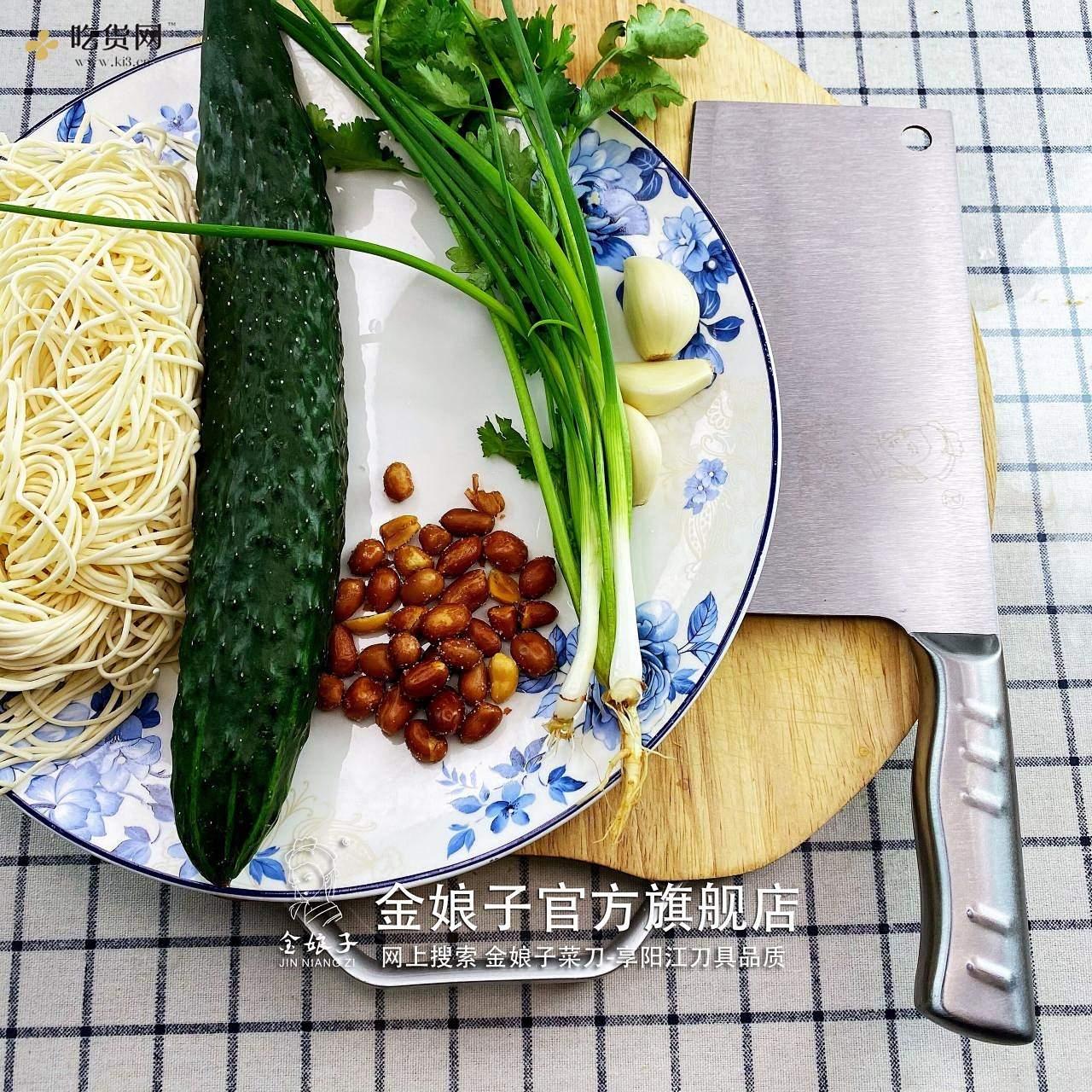 【酸辣凉拌面】夏天必备,酸辣开胃,连吃三大碗的做法 步骤1