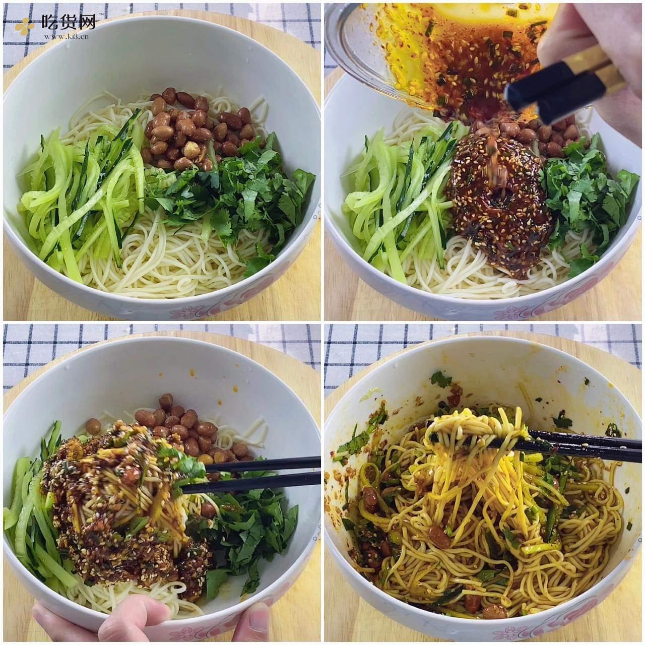 【酸辣凉拌面】夏天必备,酸辣开胃,连吃三大碗的做法 步骤5
