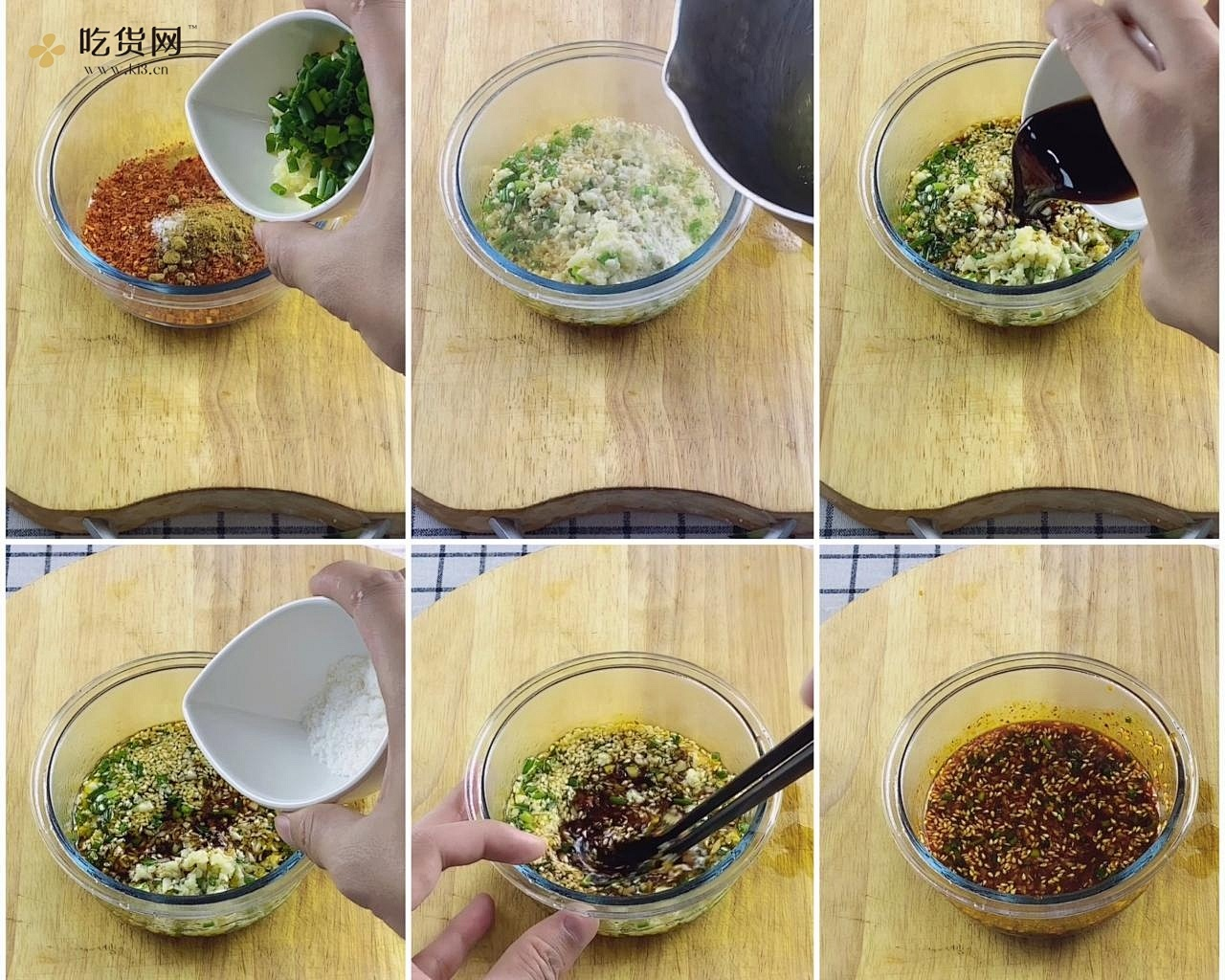 【酸辣凉拌面】夏天必备,酸辣开胃,连吃三大碗的做法 步骤3