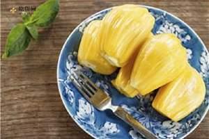 菠萝蜜孕妇能吃吗,孕妇能吃菠萝蜜吗,孕妇吃菠萝蜜好吗缩略图