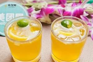 金桔柠檬茶的功效,金桔柠檬茶的热量缩略图