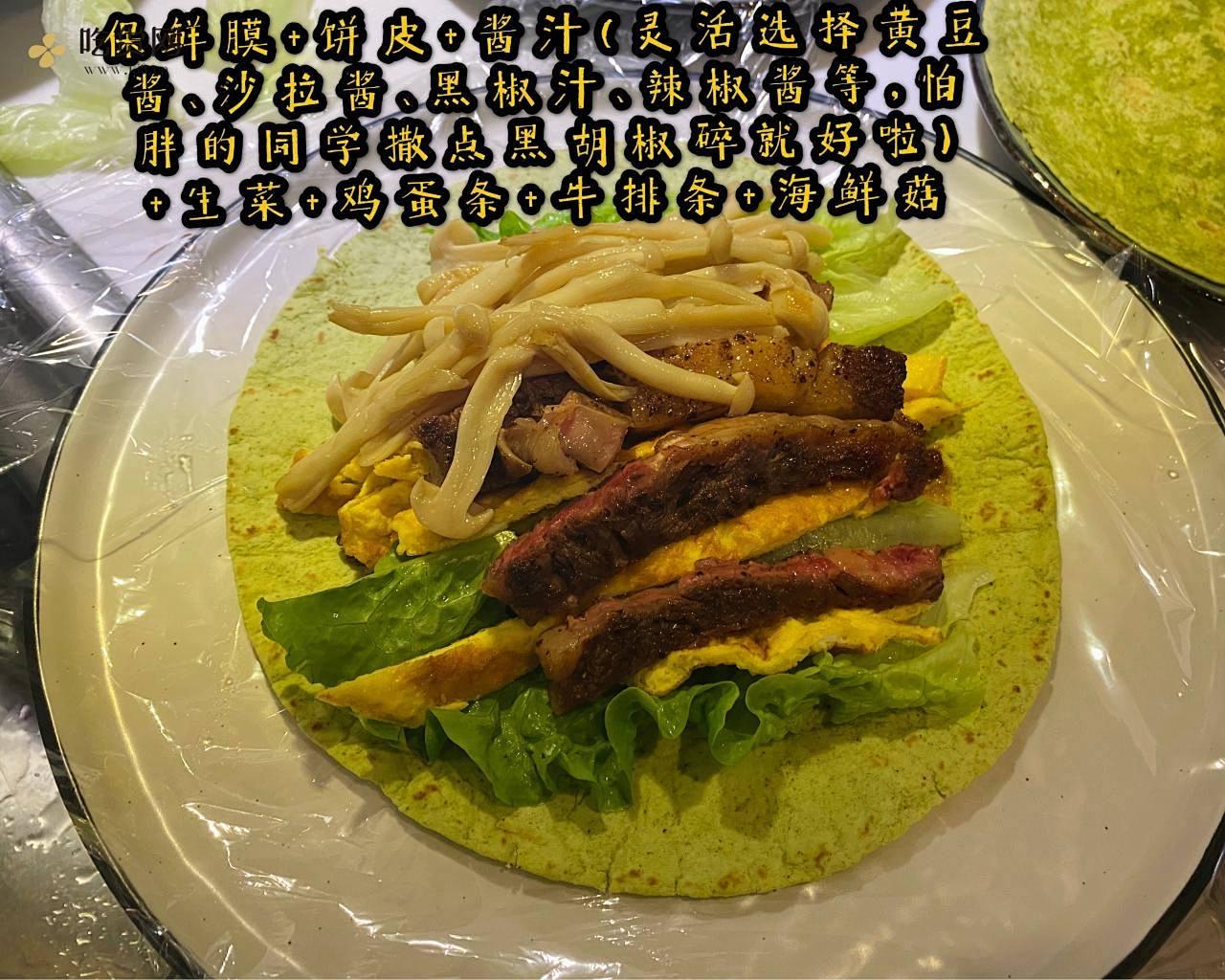 菠菜牛肉卷饼的做法 步骤6