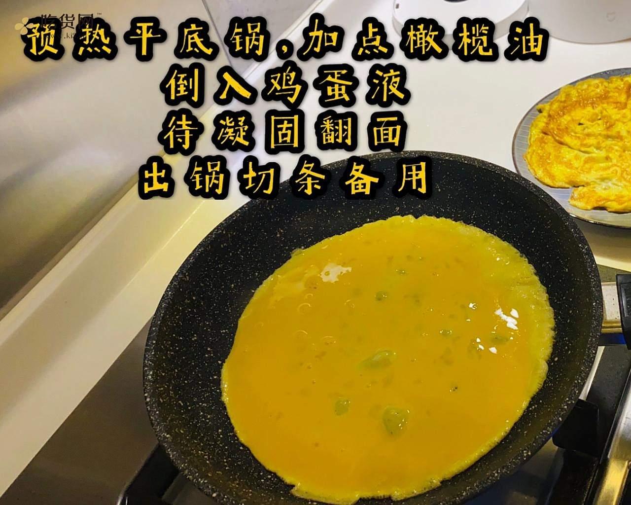 菠菜牛肉卷饼的做法 步骤2