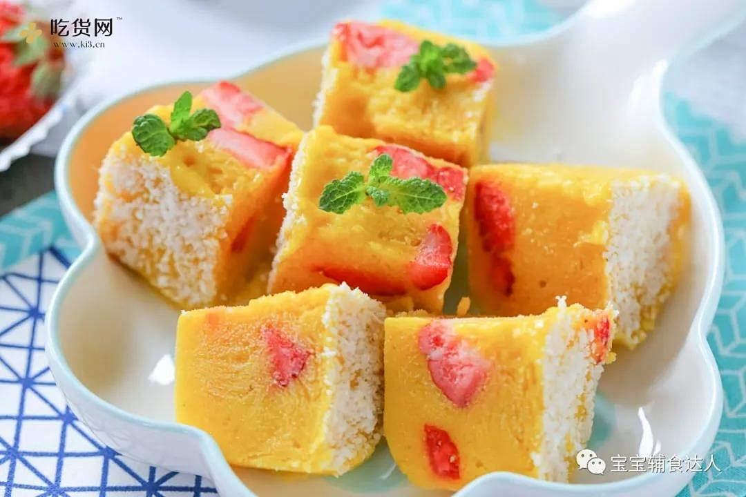 芒果草莓冰糕【宝宝辅食】的做法 步骤11
