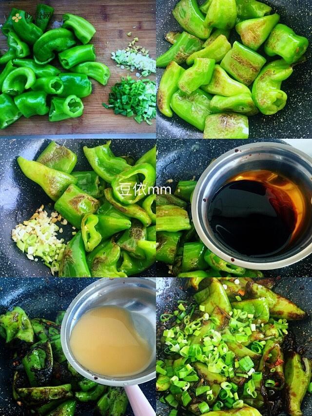 💥💥巨下饭,专治没食欲❗️超级好吃的虎皮青椒的做法 步骤2