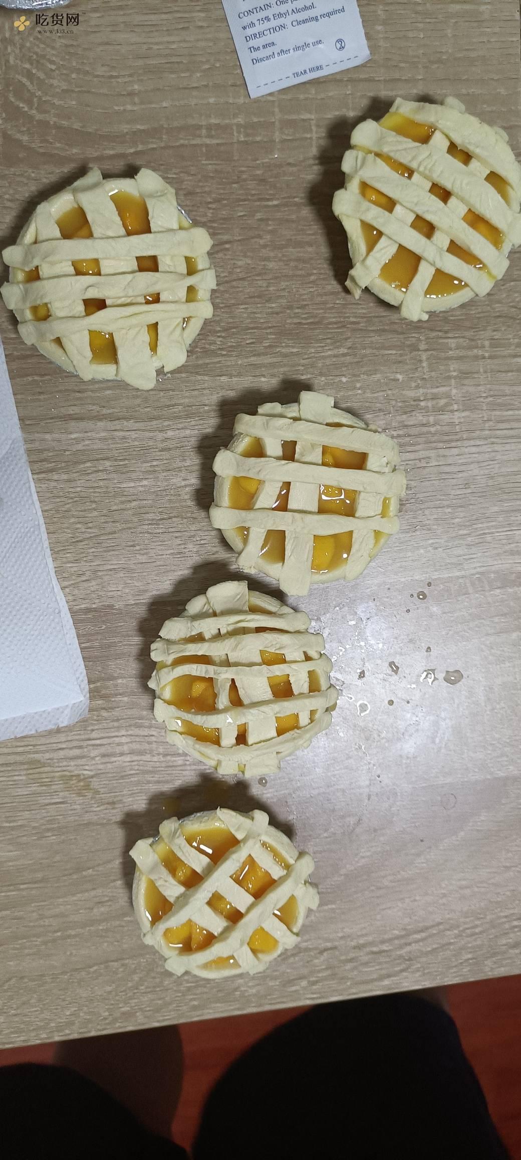 美味的蜂蜜芒果派(空气炸锅版)的做法 步骤4