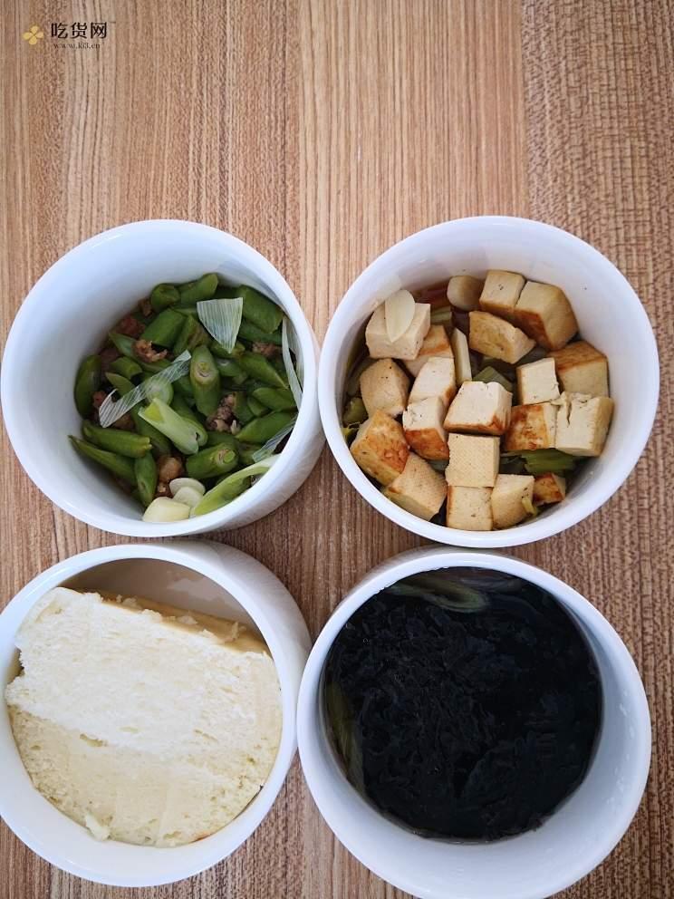 电饭盒 蒸饭 蒸菜 便当 减肥餐 低油的做法 步骤4