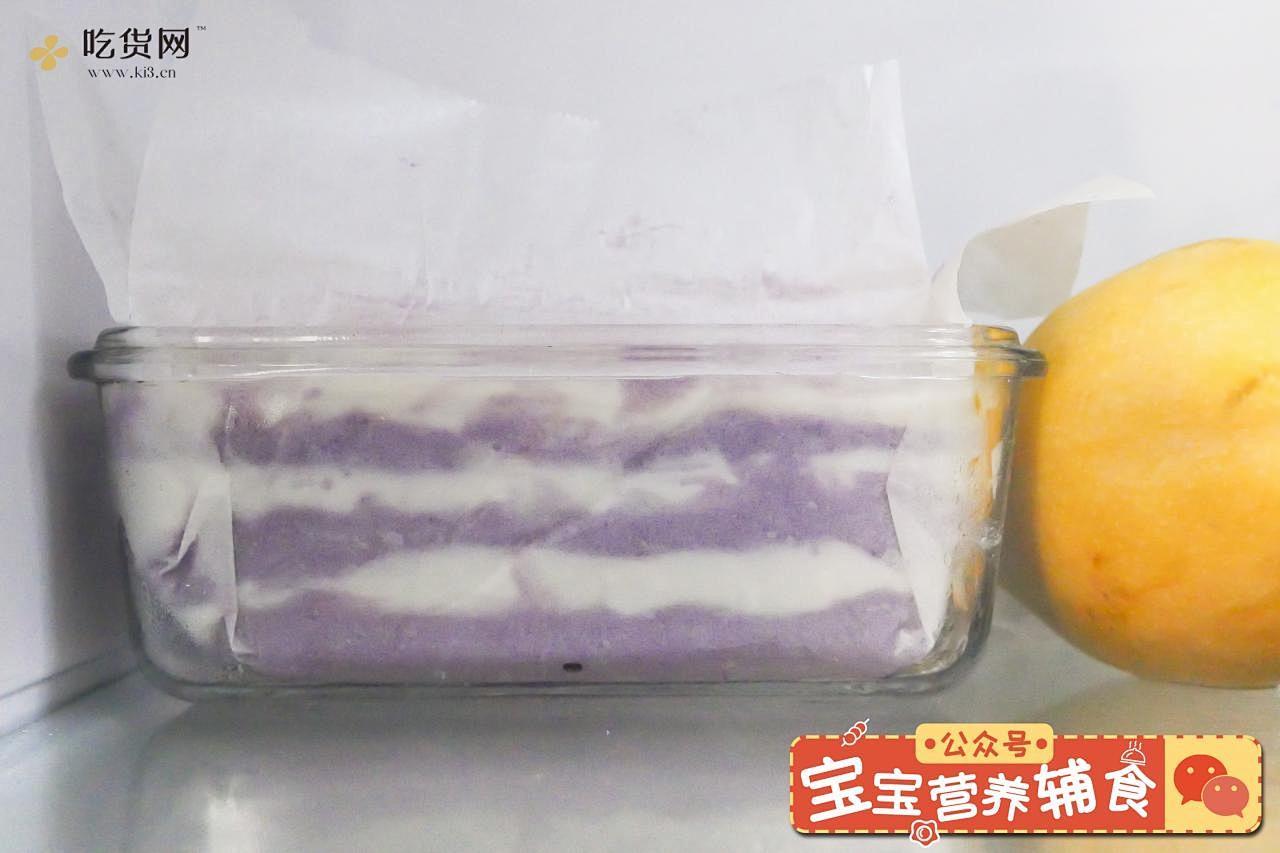 紫薯千层奶糕的做法 步骤11