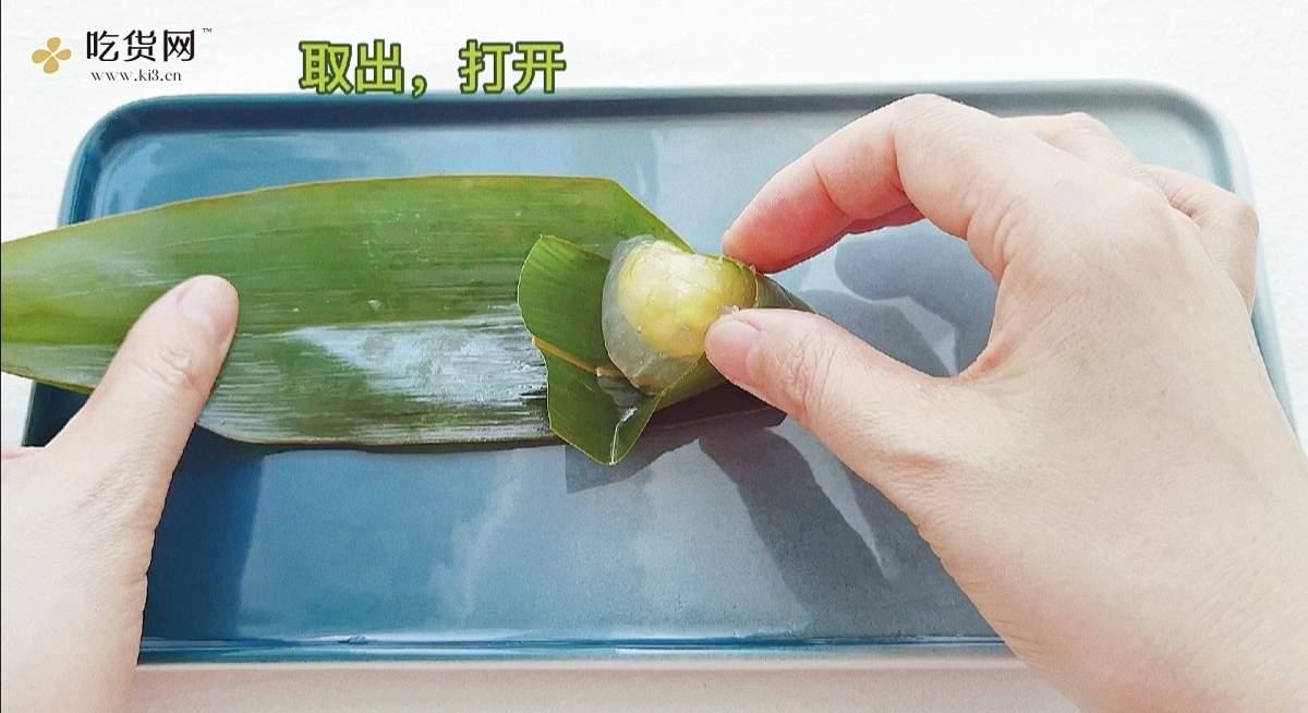 """端午节要到了,视频▶️教你做水晶皮🆒给""""粽""""要的人包水晶粽吧的做法 步骤22"""